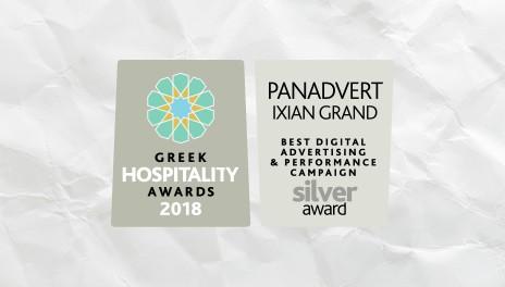 Silver Award at the 2018 Greek Hospitality Awards