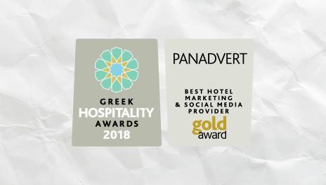Gold Award at the 2018 Greek Hospitality Awards